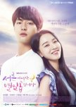 Somehow 18 (2017) - MyDramaList