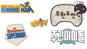 Top Airing Korean Variety Shows