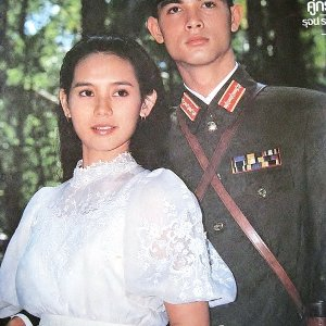 Koo Gum (1988) photo