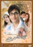 Lakorn on Facebook