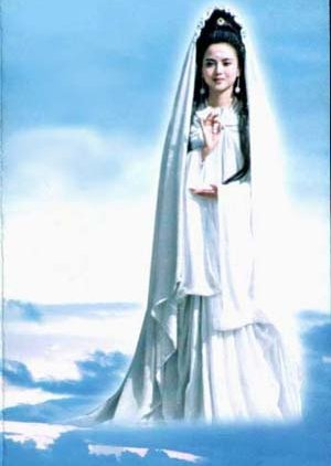 Princess Miao Shan