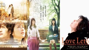 Weekend Movie Recommendations: Heartwarming Japanese Romance