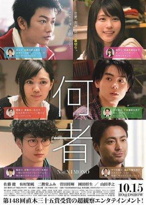 Somebody (2016) poster