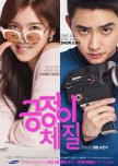 Positive Physique korean drama review