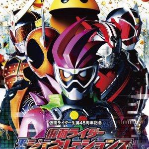 Kamen Rider Heisei Generations: Dr. Pac-Man vs. Ex-Aid & Ghost with Legend Rider (2016) photo