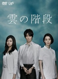 to watch - fr:Call Center no Koibito