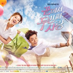 Second to Last Love (2016) photo