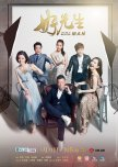 To Be  A Better Man chinese drama review