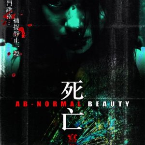 Ab-normal Beauty (2004) photo