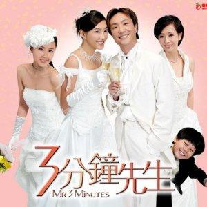 Mr. 3 Minutes (2006) photo