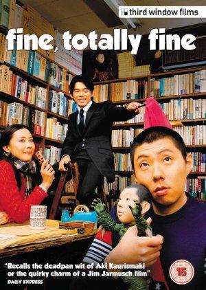 Fine, Totally Fine (2008) poster