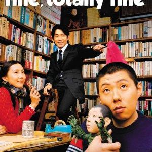 Fine, Totally Fine (2008) photo