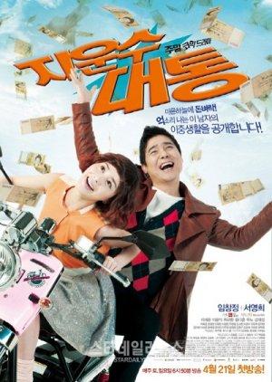 Ji Woon Soo's Stroke of Luck