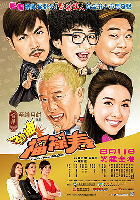 The Fortune Buddies (2011) poster