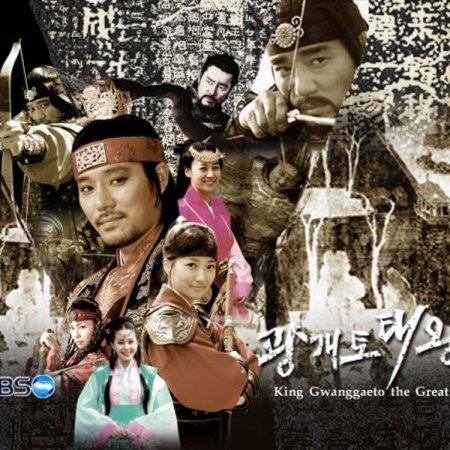 King Gwanggaeto the Great (2011) photo