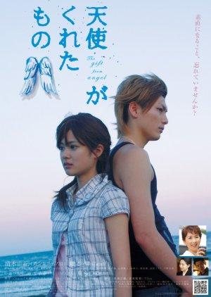 Tenshi ga Kureta Mono