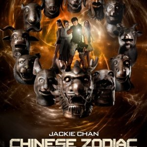 Chinese Zodiac (2012) photo