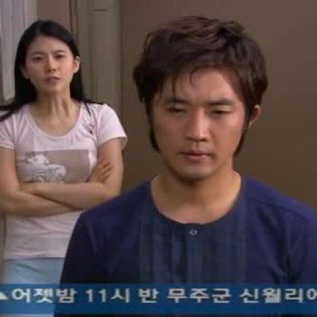 Mr. Goodbye (2006) photo
