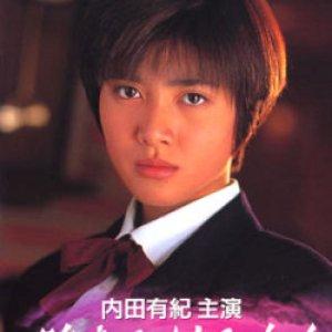 Toki wo Kakeru Shoujo (1994) photo
