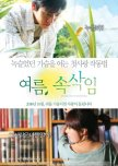 Korean Movies (Watched)