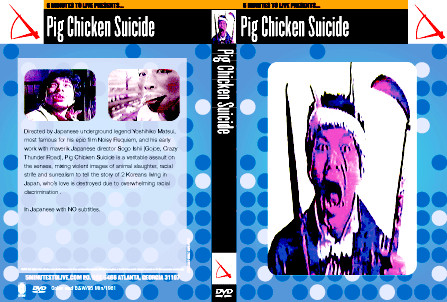 Pig Chicken Suicide