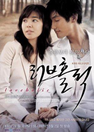 Loveholic (2005) poster