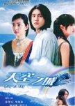 Plan to watch Taiwanese dramas 2004-2007