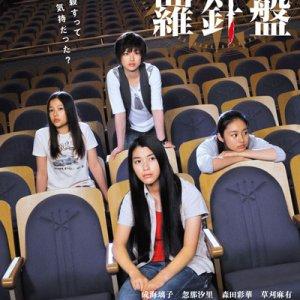 Shojotachi no Rashinban (2011) photo