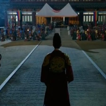 Deep Rooted Tree Episode 3
