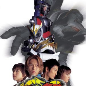 Kamen Rider Ryuki The Movie: Episode Final (2002) photo