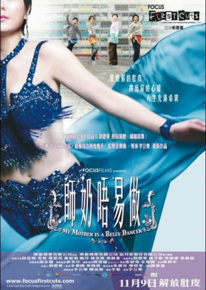 My Mother Is a Belly Dancer (2006) poster