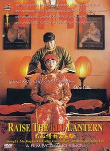 Raise the Red Lantern (1991) photo