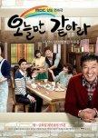 Incest - (movies & dramas)