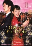 japanese movies XD