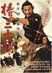 Best Samurai Films & Series