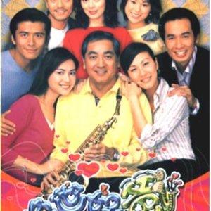 Family Man (2002) photo