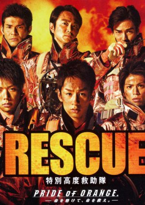 RESCUE (2009) poster
