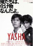 TV Asahi Friday Night Drama