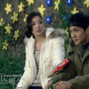 Drama Special Season 1: Snail Study Dorms (2010) photo