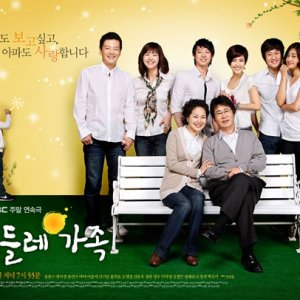 Dandelion Family (2010) photo