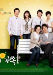 KDramas ~ Weekend Drama (2010-2013)