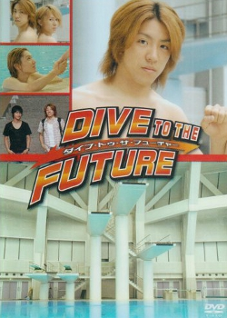 Dive to the future