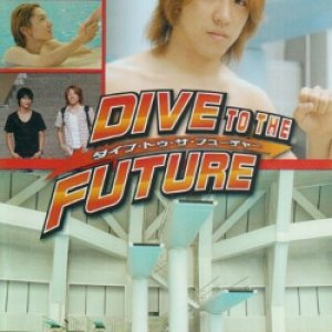 Dive to the future (2006) photo