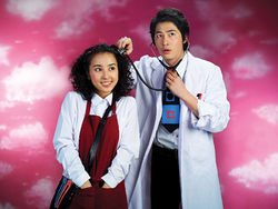 Be Strong Geum Soon (2005) photo