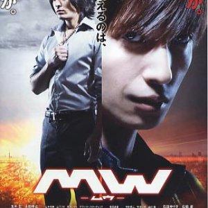 M.W. (2009) photo