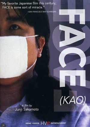 Face (2000) poster