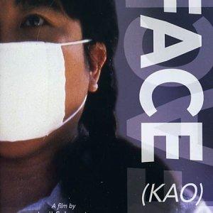Face (2000) photo