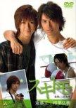 Gay M/M Japan - Films