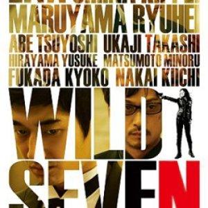 Wild Seven (2011) photo