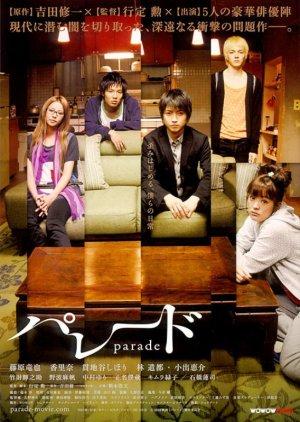 Parade (2010) poster